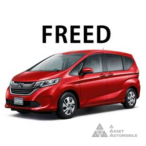 A Asset Automobile Singapore Car Dealer Honda Freed Hybrid Sensing