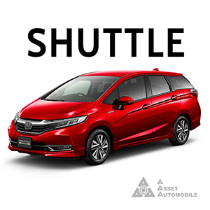 Honda Shuttle Hybrid 1.5 X LED Honda Sensing at A Asset Automobile Singapore